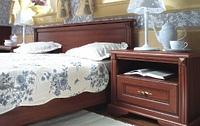 Стилиус NLOZ-160 кровать без матраса